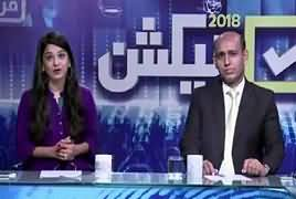 Special Transmission On Dawn News – 17th July 2018