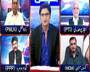 Special Transmission On Dunya News – 12th July 2015