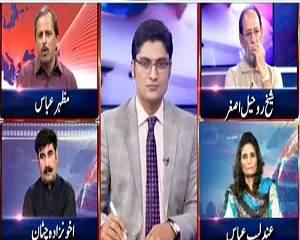 Special Transmission On Dunya News – 19th June 2015