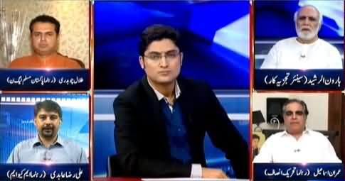 Special Transmission On Dunya News – 27th June 2015