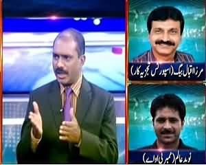 Special Transmission On Dunya News – 5th July 2015