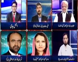 Special Transmission On Dunya News – 7th June 2015