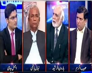 Special Transmission On Dunya News (MQM In Trouble) – 26th June 2015