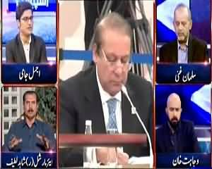 Special Transmission On Dunya News (Pak India Relations) – 11th July 2015