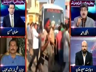 Special Transmission On Dunya Tv Part-1 (Indian Allegations) – 27th July 2015