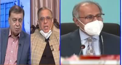 Special Transmission on Economic Survey with Arif Nizami - 11th June 2020