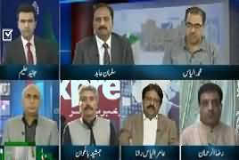 Special Transmission On Express News – 8th July 2018