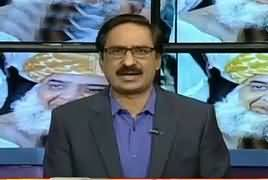 Special Transmission On Express News (NA-120) – 17th September 2017