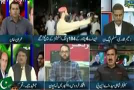 Special Transmission On Express News (NA-4 By-Election) – 26th October 2017