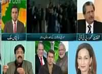 Special Transmission On Express News (Nawaz Modi Meeting) – 25th December 2015