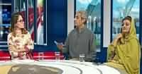 Special Transmission On Express News PART-2 – 19th November 2015