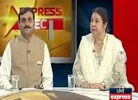 Special Transmission On Express News (PTI Jalsa on 1st May) – 29th April 2016