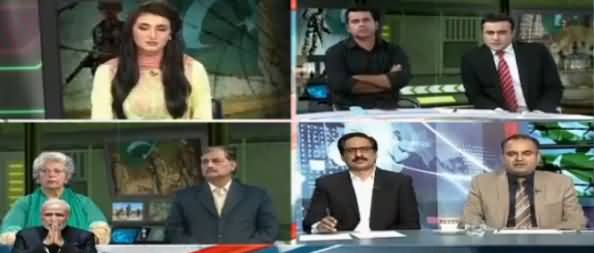 Special Transmission on Express (Pak India Clash) - 29th September 2016