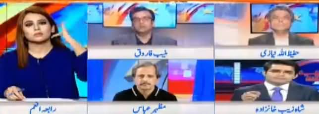 Special Transmission on Geo (Hanif Abbasi Conviction) - 21st July 2018
