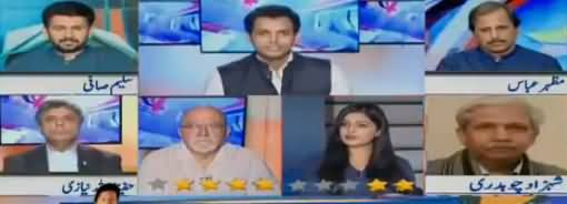 Special Transmission on Geo (One Week of PTI Govt) - 26th August 2018