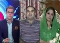 Special Transmission On Jaagtv (Bilawal's New Uncles) – 9th October 2016