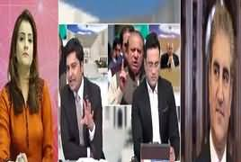 Special Transmission on Nawaz Sharif's Disqualification – 21st February 2018