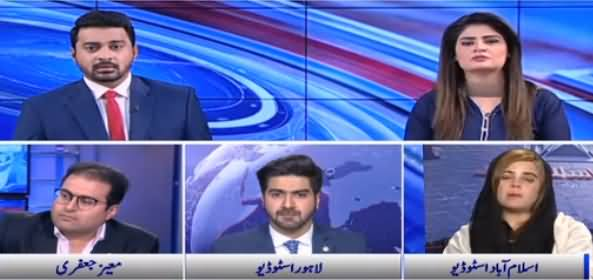 Special Transmission on Nawaz Sharif's Return to Kot Lakhpat Jail - 7th May 2019