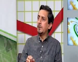 Special Transmission On News 92 (Debate On Budget) – 2nd June 2015