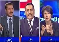 Special Transmission On Pak-India Relationship – 8th December 2015