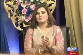 Special Transmission On Roze Tv (Chaand Raat Special) – 25th June 2017