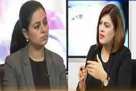 Special Transmission On Roze Tv (Games Necessary For Children) – 22nd January 2017