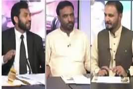 Special Transmission On Roze TV (Panama Faisla) – 28th July 2017