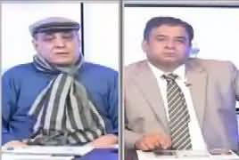 Special Transmission On Rozetv (Sehwan Blast) - 10PM To 11PM – 16th February 2017