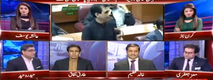 Special Transmission on Samaa (Imran Khan Became PM) - 17th August 2018