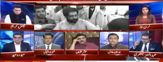 Special Transmission on Samaa (Nawaz Sharif Ki Wapsi) - 13th July 2018