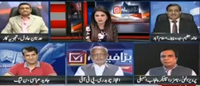 Special Transmission on Samaa News (Hakumat Sazi) - 11th August 2018