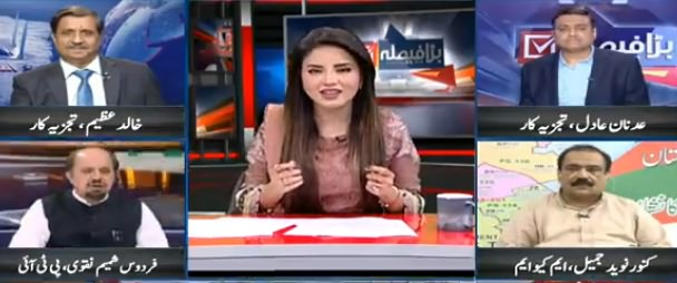 Special Transmission on Samaa (Politics of Karachi) - 10th August 2018
