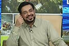Special Transmission With AMir Liaquat Hussain – 1st June 2019