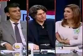 Special Trasnmission On Capiltal News (Economic Cooperation) – 1st March 2017