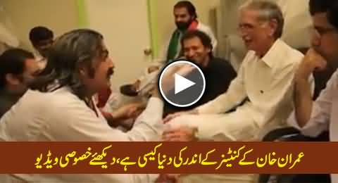 Special Video on Inside of Imran Khan's Container and Around Azadi March