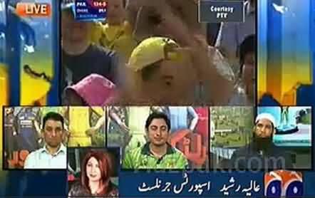 Sports Journalist Aalia Rasheed Blasts Shahid Afridi and Calls Him An Item Song