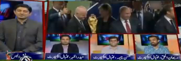Sports Special on Geo (France Won World Cup) - 15th July 2018