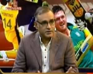 Sports & Sports (Special Talk with Aamir Sohail, Chief Selector Pakistan Cricket Team) – 4th February 2014
