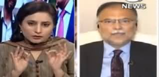 Spot Light (Ahsan Iqbal Exclusive Interview) - 3rd March 2020