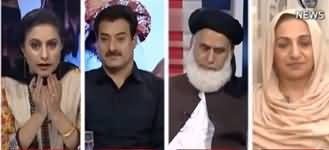 Spot Light (Azadi March, Differences in PMLN) - 16th October 2019