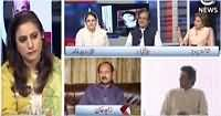 Spot Light (Caretaker Prime Minister Not Decided Yet) – 22nd May 2018