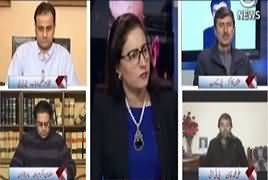 Spot Light (CM Balochistan Ki Kursi Khatre Mein) – 8th January 2018