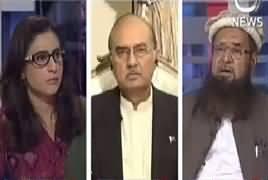 Spot Light (Daish Pakistan Mein Bhi..?) – 18th April 2017