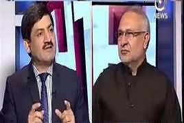 Spot Light (Deal Between PPP & PMLN) – 29th March 2017