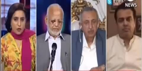 Spot Light (Farooq Sattar's Allegations on PPP) - 9th June 2021