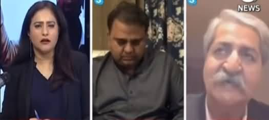 Spot Light (Fawad Chaudhry Vs Naveed Qamar) - 1st February 2021