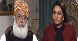 Spot Light (Fazal Ur Rehman Exclusive Interview) – 17th January 2019