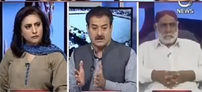 Spot Light (Fazal ur Rehman's Agenda?) - 16th September 2019