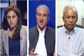 Spot Light (Future of Military Courts) – 1st March 2017