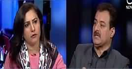 Spot Light (Human Rights Situation in Pakistan) – 10th December 2018